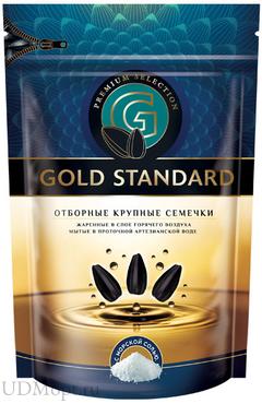 «Gold Standart», семечки крупные, жареные, солёные, 250г оптом и в розницу