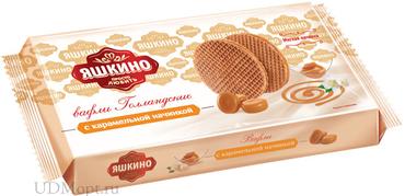 «Яшкино», вафли «Голландские» с карамельной начинкой, 290г оптом и в розницу