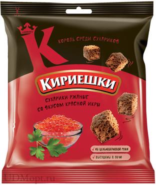 «Кириешки», сухарики со вкусом красной икры, 40г оптом и в розницу