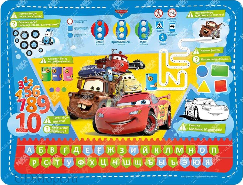 Комплект детской мебели Nika Disney Тачки Д1П оптом и в розницу