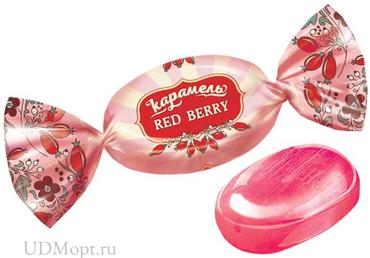Карамель Red berry (упаковка 1кг) оптом и в розницу