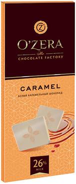 «OZera», шоколад белый карамельный Caramel, 90г оптом и в розницу