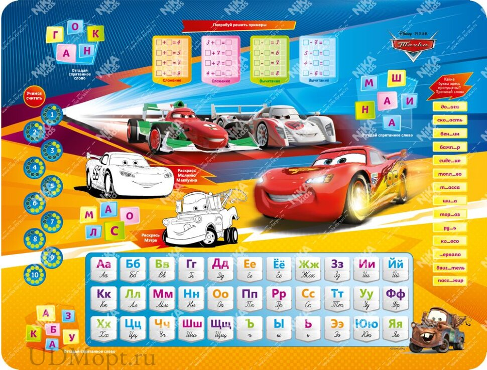 Комплект детской мебели Nika Disney Д2 оптом и в розницу