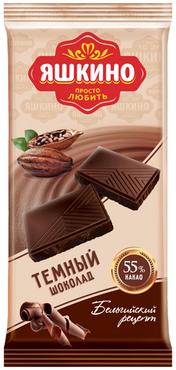«Яшкино», шоколад тёмный, содержание какао 55%, 90г оптом и в розницу