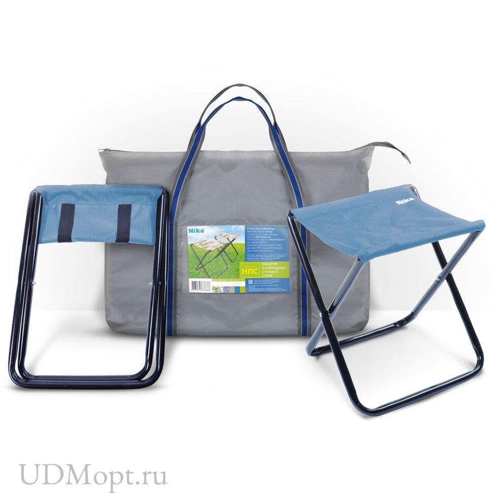 Набор стульев НПС(2шт. в сумке) оптом и в розницу