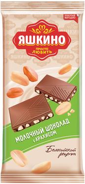 «Яшкино», шоколад молочный с арахисом, 90г оптом и в розницу