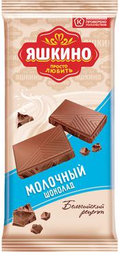 «Яшкино», шоколад молочный, 90г оптом и в розницу