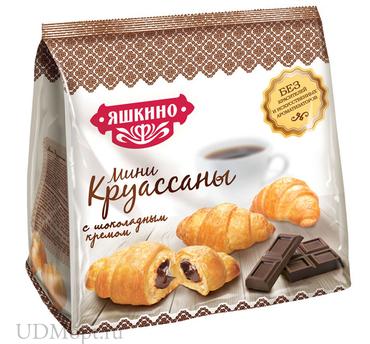 «Яшкино», мини-круассаны с шоколадным кремом, 180г оптом и в розницу