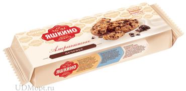 «Яшкино», печенье «Американское», сдобное, 200г оптом и в розницу