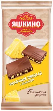 «Яшкино», шоколад молочный с ананасом, 90г оптом и в розницу