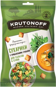 «Крутоноф», сухарики с прованскими травами для салатов и супов, 100г оптом и в розницу
