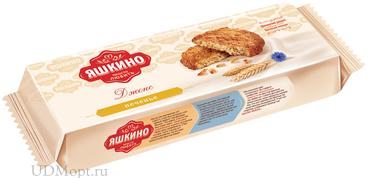 «Яшкино», печенье «Дженс», сдобное, 180г оптом и в розницу