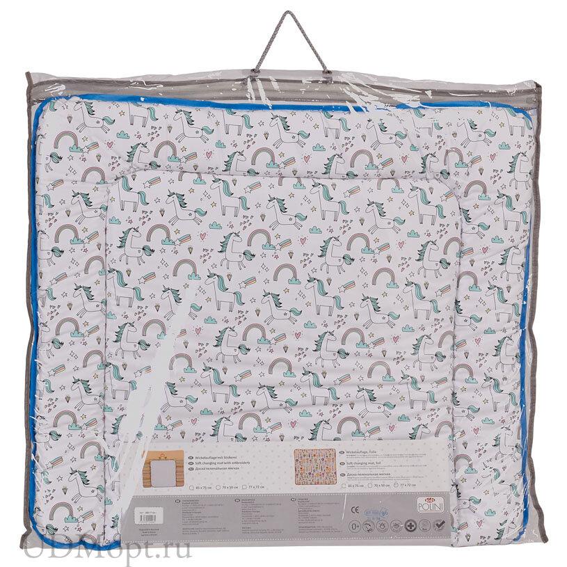 Доска пеленальная Polini kids мягкая на комод  Единорог Радуга, 77х72см, голубой оптом и в розницу