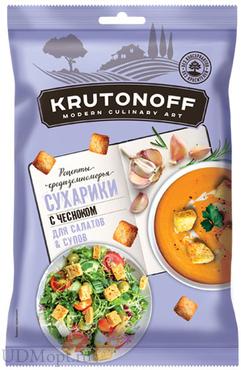 «Крутоноф», сухарики с чесноком для салатов и супов, 100г оптом и в розницу