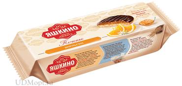 «Яшкино», печенье «Апельсин», сдобное, 137г оптом и в розницу