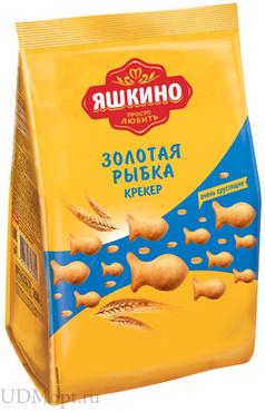 «Яшкино», крекер «Золотая рыбка», 350г оптом и в розницу