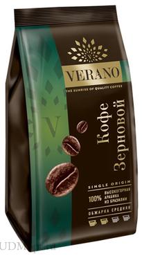 «Verano», кофе в зёрнах, 250г оптом и в розницу