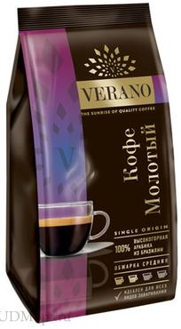 «Verano», кофе молотый, 200г оптом и в розницу