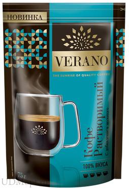 «Verano», кофе растворимый с добавлением молотого, 75г оптом и в розницу