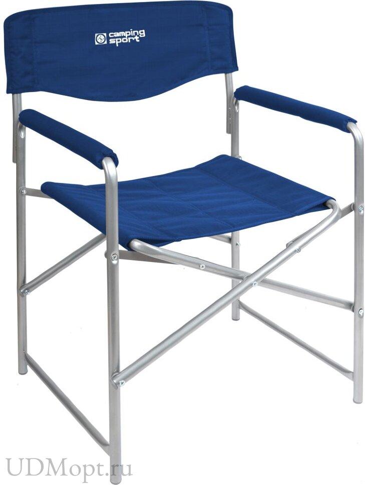 Кресло складное Nika КС3 оптом и в розницу