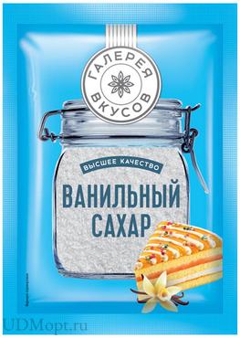 «Галерея вкусов», ванильный сахар, 20г оптом и в розницу