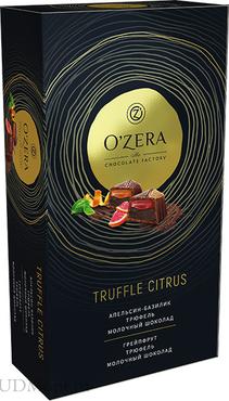 «OZera», конфеты Truffle Citrus, 220г оптом и в розницу