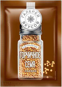 «Галерея вкусов», горчичное семя, 10г оптом и в розницу