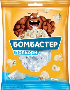 «Бомбастер», попкорн с солью, 35г оптом и в розницу
