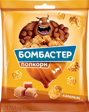 «Бомбастер», попкорн карамельный, 50г оптом и в розницу