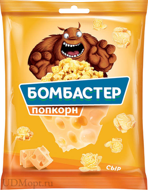 «Бомбастер», попкорн со вкусом сыра, 35г оптом и в розницу