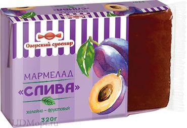 «Озёрский сувенир», мармелад «Слива»,100% натуральный продукт, 320г оптом и в розницу