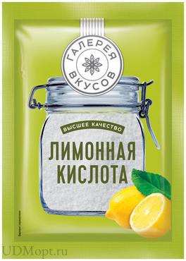 «Галерея вкусов», лимонная кислота, 50г оптом и в розницу