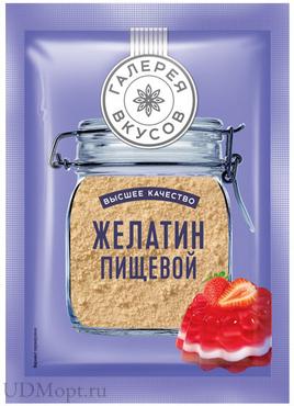 «Галерея вкусов», желатин пищевой, 20г оптом и в розницу
