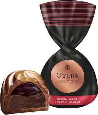 «OZera», конфеты трюфель - клюква в молочном шоколаде (упаковка 1кг) оптом и в розницу