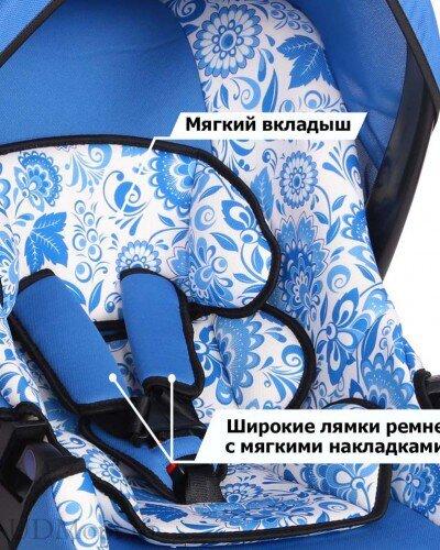 """Детское кресло SIGER ART """"Эгида Люкс"""" гр. 0+ гжель kres0316 оптом и в розницу"""