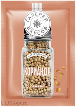 «Галерея вкусов», кориандр семена, 10г оптом и в розницу