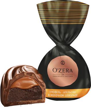 «OZera», конфета трюфель - апельсин в молочном шоколаде (упаковка 1кг) оптом и в розницу