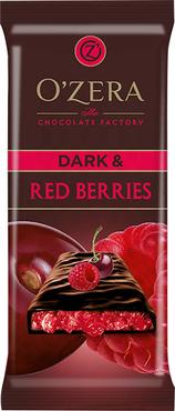 «OZera», шоколад горький  Dark & Red berries, 90г оптом и в розницу