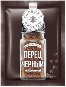 «Галерея вкусов», перец чёрный молотый, 50г оптом и в розницу