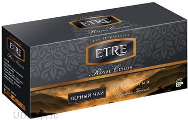 «ETRE», royal Ceylon чай черный цейлонский, 25 пакетиков, 50г оптом и в розницу