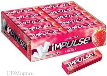 «Impulse», жевательная резинка со вкусом «Клубника», без сахара, 14г оптом и в розницу