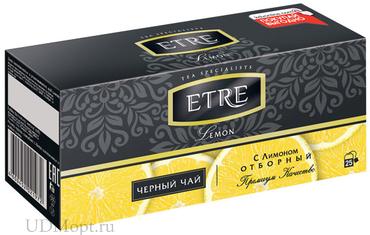 «ETRE», чай чёрный с лимоном, 25 пакетиков, 50г оптом и в розницу