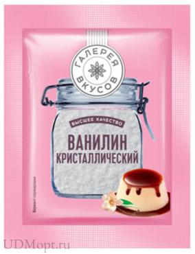«Галерея вкусов», ванилин, 1г оптом и в розницу