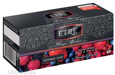 «ETRE», чай чёрный с лесными ягодами, 25 пакетиков, 50г оптом и в розницу