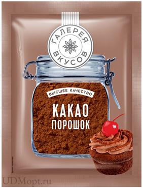 «Галерея вкусов», какао-порошок, 75г оптом и в розницу