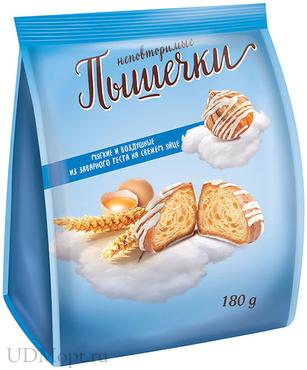 Печенье «Заварные пышечки» в белой глазури, заварное, 180г оптом и в розницу