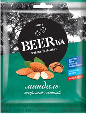 «Beerka», миндаль жареный, солёный, 40г оптом и в розницу