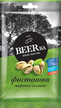 «Beerka», фисташки жареные, солёные, 80г оптом и в розницу