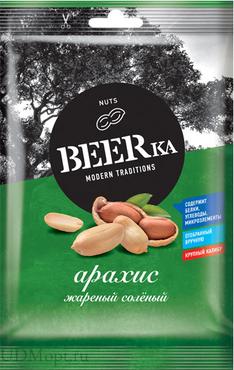 «Beerka», арахис жареный, солёный, 30г оптом и в розницу
