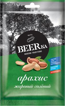 «Beerka», арахис жареный, солёный, 90г оптом и в розницу